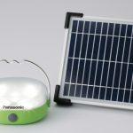Panasonic Solar Lantern