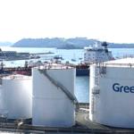 Greenergy Acquires Inver Energy